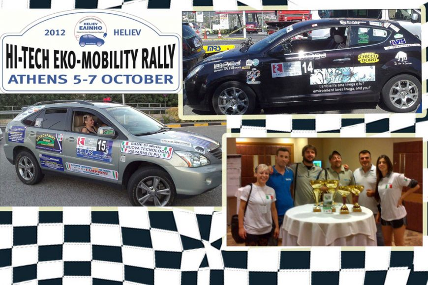 Η IMEGA στο HI-TECH EKO MOBILITY RALLY 2012